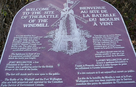 Information plaque at the Battle of the Windmill historic site